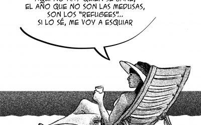 Imagelio: hamaca – Rogelio Núñez Partido