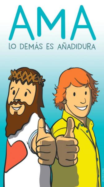 IMAGEN: AMA LO DEMÁS ES AÑADIDURA – On Creaciones